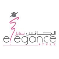 Elegance - Axolon Client