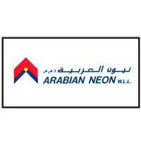 NEON Baharain - Axolon Client